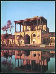 Archiv P511 Ali Qapu, Isfahan, Iran, 1970er (Hans-Michael Tappen) Tags: archivhansmichaeltappen aliqapu isfahan iran persien palast landesgeschichte baustil 1970s 1970er