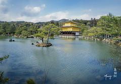 Kinkaku-ji Temple (maaya.dh) Tags: kyoto japan sky water kinkakuji temple gold clouds blue lake pond