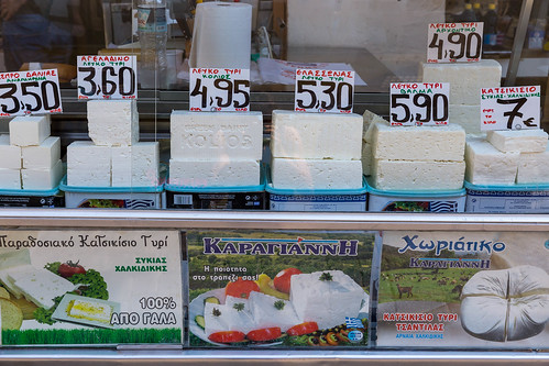 Greek soft cheese made by different producers