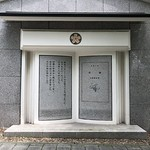 秋田県大仙市角館町 thumbnail