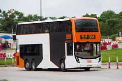 LWB ADL E500MMC Facelift 12m-VN5183 (nood;e) Tags: lwb adl e500mmc facelift hk hongkong alexanderdennis longwinbus coachversion vn5183 bus