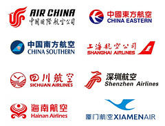 The most reliable websites to book the China domestic flights is via the airline official websites, usually the official websites could provide the best flight price. Most frequently used airlines are Air China, China Eastern (Shanghai Airlines), China So (yangtze-river-cruise) Tags: yangtzerivercruise threegorgescruise