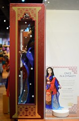 Limited Edition Mulan 16 Inch Doll - Disney Store Display - Full Right Side View - Next to Promo Placard (drj1828) Tags: mulan 20thanniversary limitededition 16inch doll collectible disneystore 2018 display boxed
