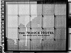 Prince (markb120) Tags: building house structure edifice construction fabric home dwelling door premises crib wall side window casement gap light reflection repulse reflexion image mirror reflex