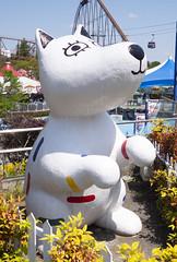 Yomiuri Land: Land Dog Mascot (elveatles) Tags: japan tokyo kawasaki tama yomiuriland yomiuri landdog