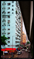Constrained by a Bridge (reassembling.visions) Tags: 香港 гонконг china carlzeiss manualfocus manuallens nikond800 darktable asia spring hongkong architecture perspectivecorrection constrained milvus1450 bridge citybridge streetsperspective decay