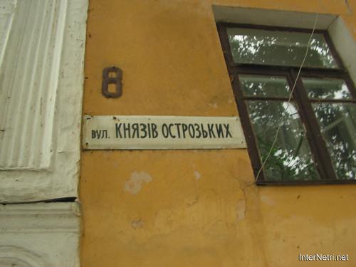 Острог, Рівненська область, 2007 рік InterNetri.Net Ukraine 010