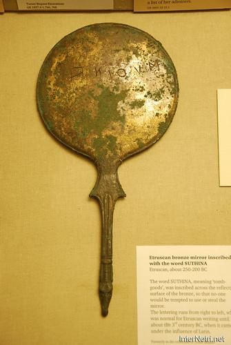 Античності - Британський музей, Лондон InterNetri.Net 007