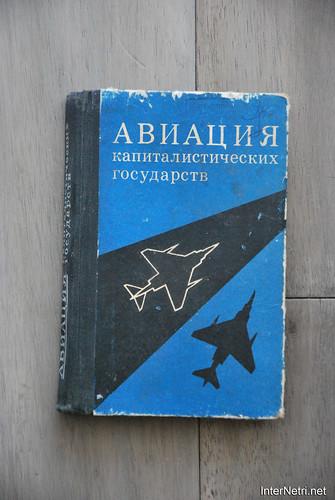 Авіація капіталістичних держав