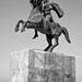 Alexander the Great / by V Moustakas