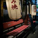 Fushimi-Dori, Marunouchi 1-chome, Nagoya thumbnail
