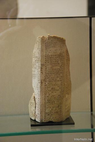Стародавній Схід - Лувр, Париж InterNetri.Net 1181