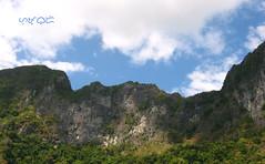 Cliffside (A. K. Hombre) Tags: cliffside cliff clouds sky trees travel vacation canon powershota480 bluesky ciel himmel nature natur naturaleza naturephotography allnatural natural rock landscape landschaft elnido palawan island islet