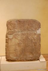 Стародавній Схід - Лувр, Париж InterNetri.Net 1234