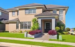 16 Murrayfield Avenue, Kellyville NSW