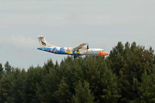 Bangkok Airways Aerospatiale ATR-72 HS-PGF Hua Hin