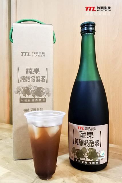 台酒生技蔬果純釀酵素液_13_阿君君愛料理-2592