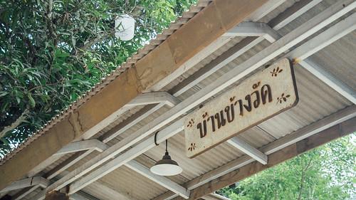 Baan Kang Wat
