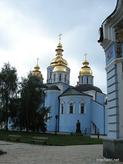 Київ, Михайліський монастир InterNetri.Net  Ukraine  186
