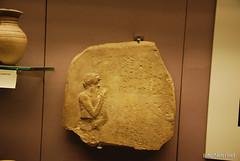 Стародавній Схід - Бпитанський музей, Лондон InterNetri.Net 231