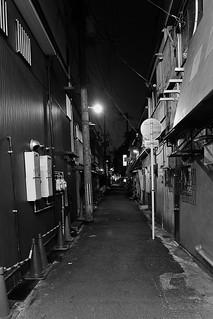 Japan-2-088-osaka - city