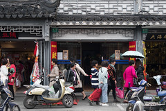 2018. Shanghái. (Marisa y Angel) Tags: 2018 oldtown shanghái china chine cina prc peoplesrepublicofchina shanghai shànghǎi volksrepublikchina xangai zhōngguó