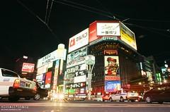 博野 ([M!chael]) Tags: nikon f3hp nikkor kodak ultramax400 japan hokkaido sapporo susukino manual film street 2420 ais fim maual light night