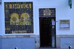Botica (Córdoba, Andalucía, España, 12-6-2018) (Juanje Orío) Tags: 2018 córdoba provinciadecórdoba andalucía españa espagne espanha espanya spain patrimoniodelahumanidad worldheritage farmacia