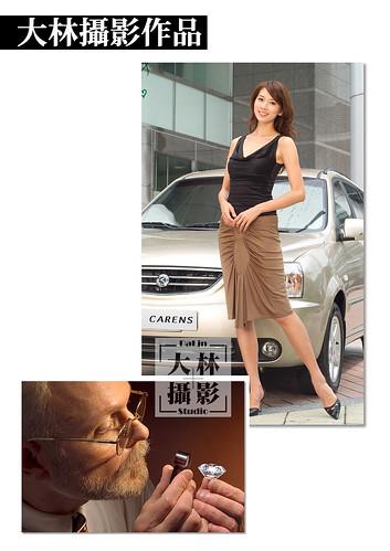 林志玲 画像33