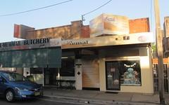 84 Auburn Road, Auburn NSW
