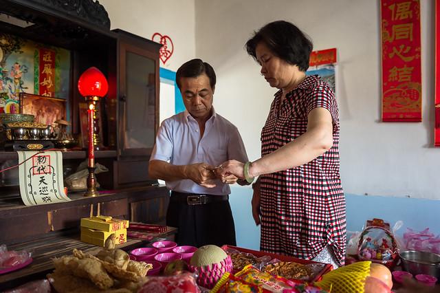 暉智&于倩-台南婚禮記錄-255