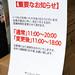 台風20号 画像4
