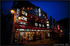 The Town Where Ogres Live... (SHADOWY HEAVEN Aya) Tags: 1205137ha0084 北海道 日本 ファインダー越しの私の世界 写真好きな人と繋がりたい 写真撮ってる人と繋がりたい 写真の奏でる私の世界 coregraphy japan hokkaido tokyocameraclub igers igersjp phosjapan picsjp 登別 noboribetsu