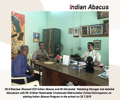 Mr N Basheer Ahamed CEO Indian Abacus and Mr Manisekar Marketing Manager had detailed discussion with Mr Sridhar Headmaster Vivekanada Matriculation School Dalmiapuram on starting Indian Abacus Program in the school on 20.7.2018 (Ind-Abacus) Tags: abacus mental mind math maths arithmetic division q new invention online learning basheer ahamed coaching indian buy tutorial national franchise master tutor how do teacher training game control kids competition course entrepreneur student indianabacuscom