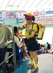 Suntory The Premium Malt's Pilsner Beer - Beer Girl at Tokyo Dome - Tokyo Japan (mbell1975) Tags: bunkyōku tōkyōto japan jp beer girl tokyo dome yomiuri giants baseball game nippon 日本野球機構 yakyū kikō プロ野球 npb japanese 東京ドーム tōkyō dōmu baseballstadion stadion bier pivo øl cerveza birra cerveja piwo bira bière biere suntory the premium malts pilsner