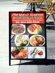 Pho Quynh Express (knightbefore_99) Tags: pho soup asian vietnamese vietnam westside tasty lunch cool phoquynhexpress sign board colour awesome great nice second avenue