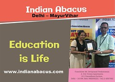 Education is life (Ind-Abacus) Tags: abacus mental mind math maths arithmetic division q new invention online learning basheer ahamed coaching indian buy tutorial national franchise master tutor how do teacher training game control kids competition course entrepreneur student indianabacuscom