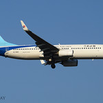 Hebei Airlines thumbnail