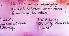 Maniapoto haiku #literacy #culture #maniapoto #betterworkstories (easegill) Tags: ifttt instagram