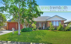 16 Treeview Way, Port Macquarie NSW