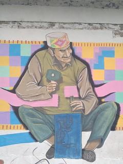 Mural from Naggar (India)