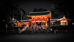 Yasaka Shrine (Gerald Ow) Tags: yasaka shrine 八坂神社 gion 祇園 kyoto 京都 japan 日本 shinto 神道 geraldow fe 2470mm f28 gm g master gmaster sony ilce7rm2 a7rii a7rmk2 a7r2 full frame night photography architecture