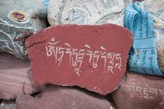 _7505560.jpg (Clifred) Tags: 2018 namtso tibet maniwall