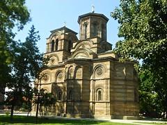 Lazarica church (marijanaivljanin993) Tags: church crkva lazarica city grad krusevac day sun sunce dan history istorija camera nikon coolpix s2600 srbija serbia serbien laserbie photo photography fotografija