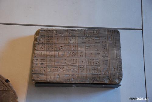 Стародавній Єгипет - Лувр, Париж InterNetri.Net  185
