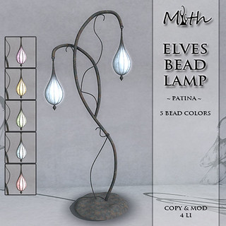 Elves Bead Lamp (Patina)