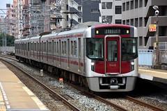 Nishitetsu 9502, Nishitetsu Hirao (Howard_Pulling) Tags: japan rail railway zug bahn train trains trainsinjapan japanese howardpulling photo picture gare