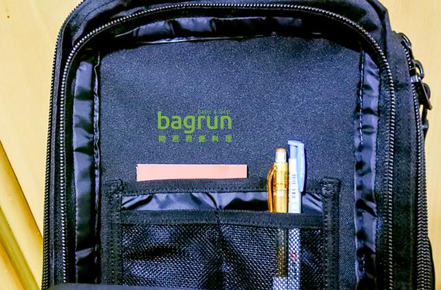 Bagrun都會玩家軍事風格後背包_09_後背包開箱_阿君君愛料理-2619