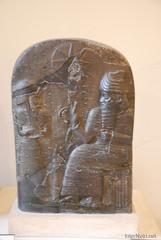 Стародавній Схід - Лувр, Париж InterNetri.Net 1146