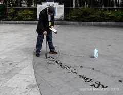 2018. Shanghái. 上海市. (Marisa y Angel) Tags: 2018 guchengpark shanghái china chine cina prc peoplesrepublicofchina shanghai shànghǎi volksrepublikchina xangai zhōngguó